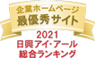 WITH GRADE AAA Corporate Websites 2015 Nikko Investor Relations Co.,Ltd. Ranking in all listed companies in Japan