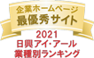AS ONE OF THE Top 1 Corporate Websites 2015 Nikko Investor Relations Co.,Ltd. Sector ranking in all listed companies in Japan